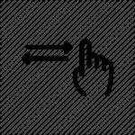 horizontal_scroll